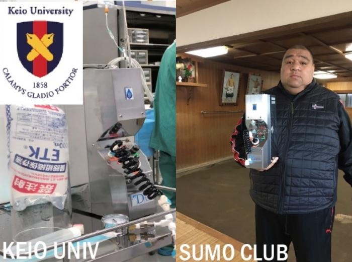 Days_Univ_sumo