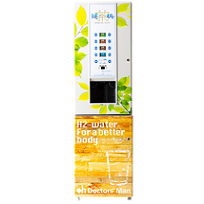 Hydrogen Beverage Vending Machine