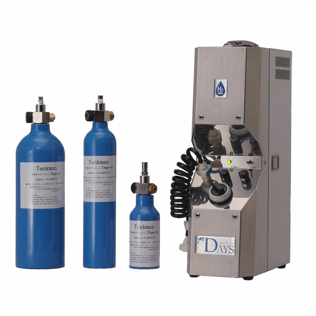 Hydrogen Gas injector