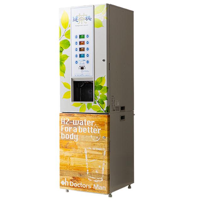 Hydrogen Beverage Vending Machine