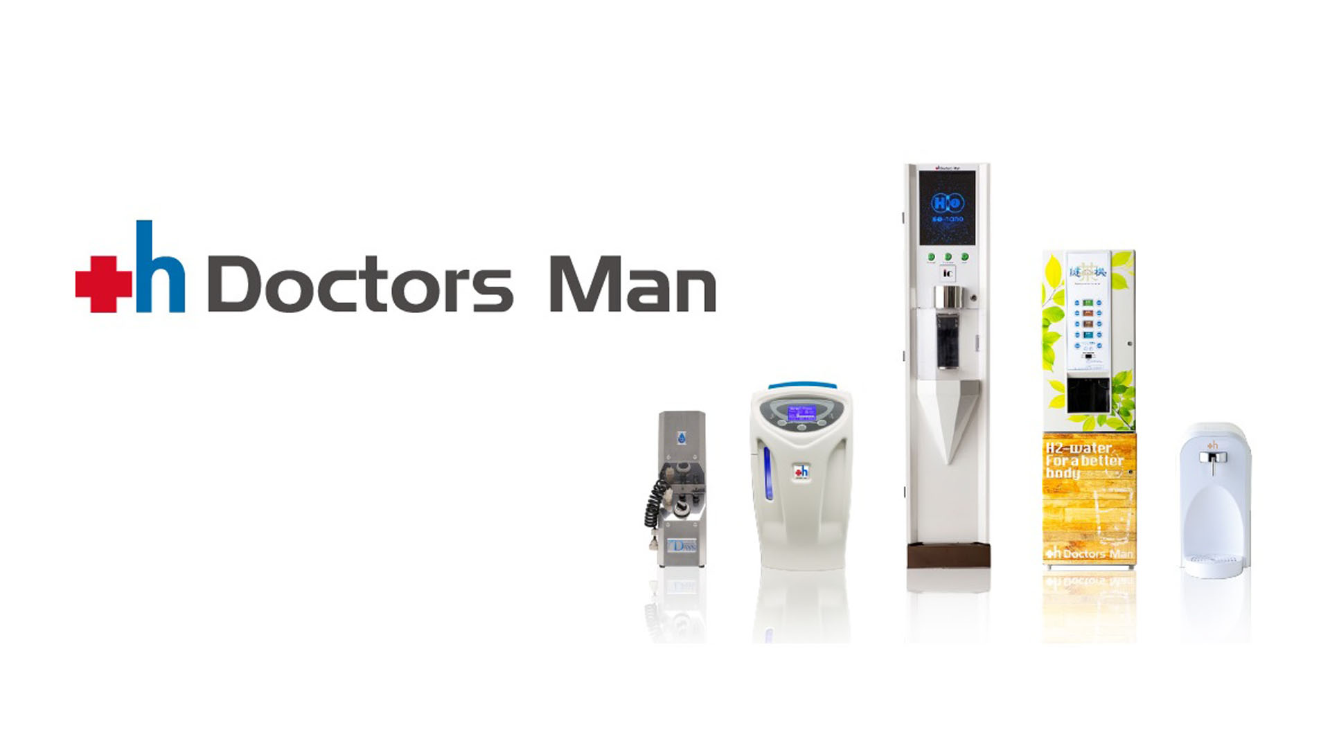 doctor's man products
