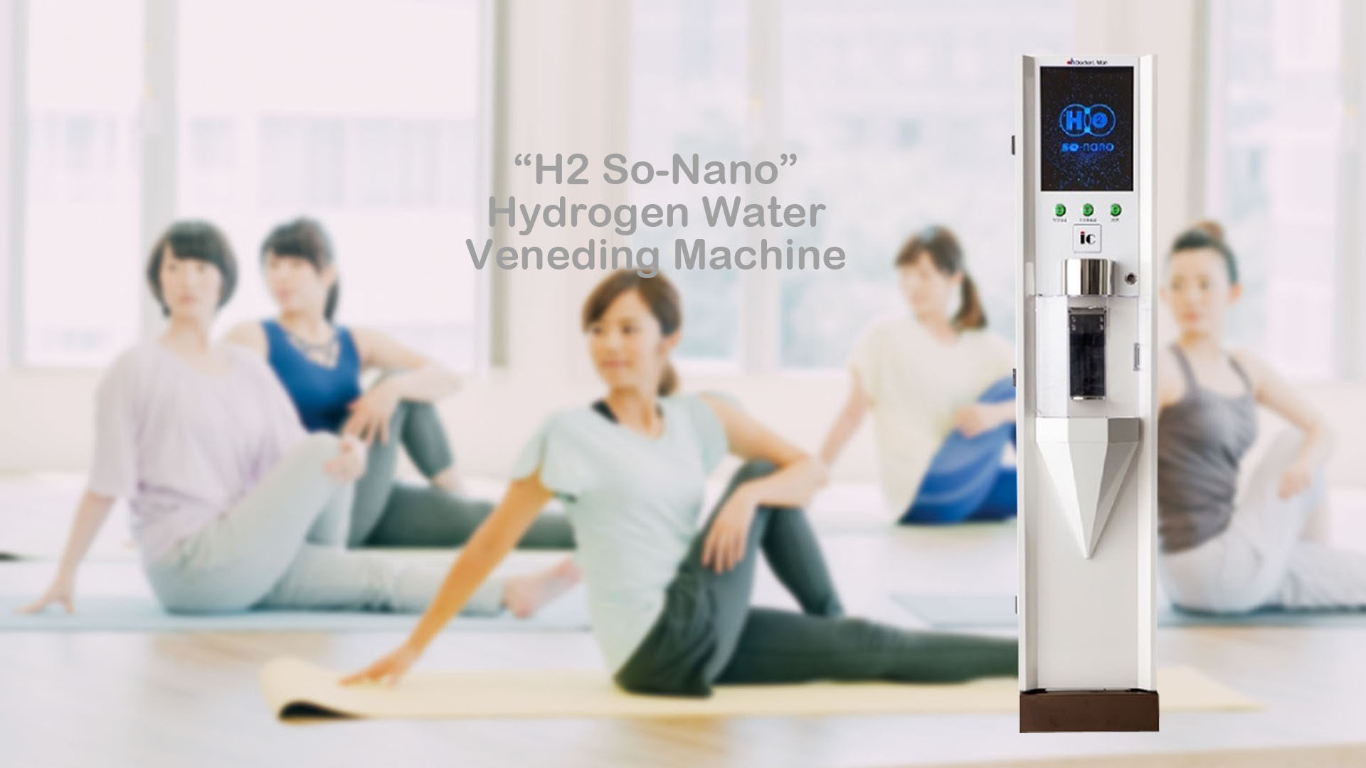 hydrogen-water-vending-machine