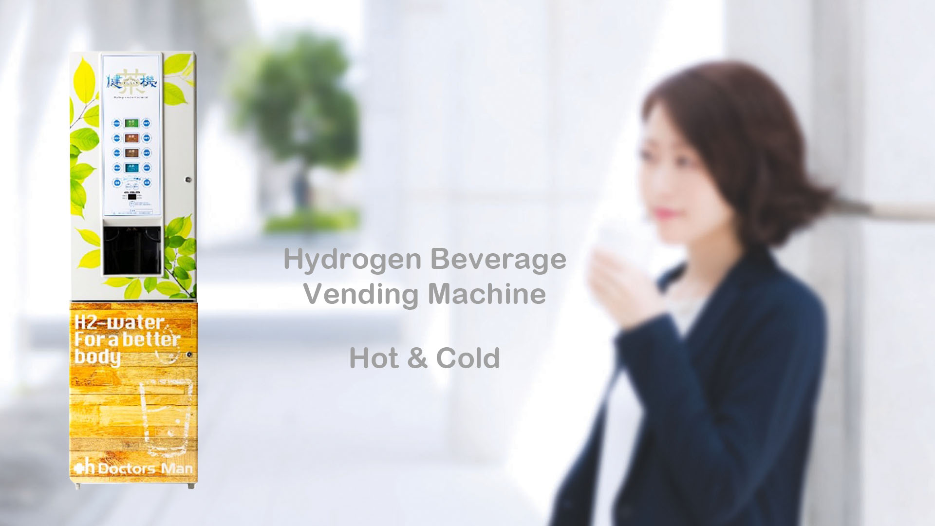 hydrogen-beverage-vending-machine