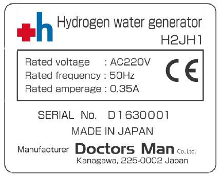 +h (plus H) is a CE certified Hydrogen water generator