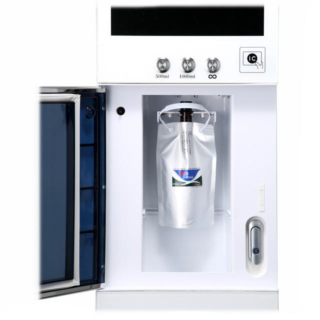 Hydrogen Water Vending Machine